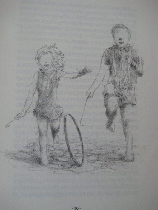 kids playing hoop, 5/11