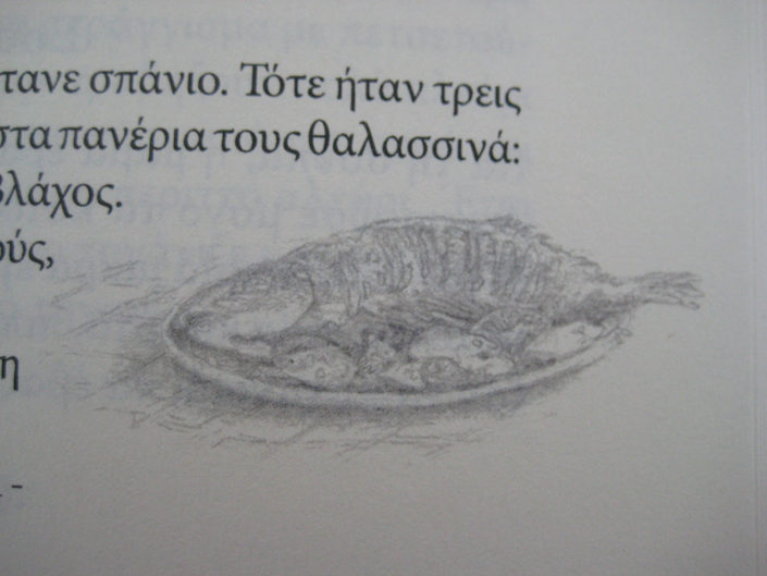 grilled fish, 3/11